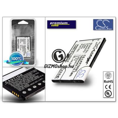 LG P700 Optimus L7 akkumulátor (BL-44JH utángyártott) – Li-Ion 1650 mAh – X-LONGER