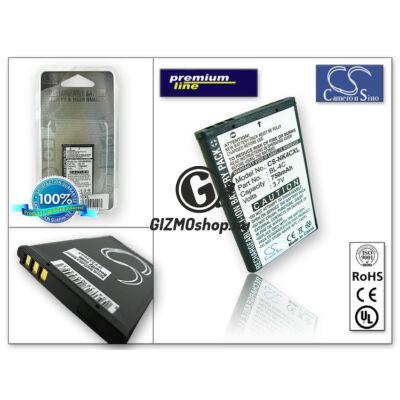 Nokia 6100/6101/6300/2650 akkumulátor – Li-Ion 750 mAh – (BL-4C utángyártott) – PRÉMIUM