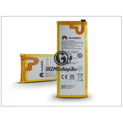 Huawei Ascend G7 gyári akkumulátor – Li-polymer 3000 mAh – HB3748B8EBC (csomagolás nélküli)