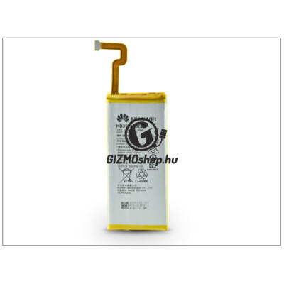 Huawei P8 Lite/Y3 (2017) gyári akkumulátor – Li-polymer 2200 mAh – HB3742A0EZC+ (ECO csomagolás)