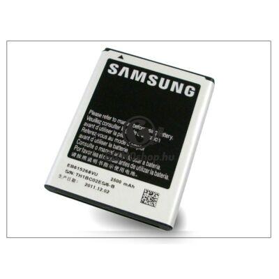 Samsung N7000 Galaxy Note gyári akkumulátor – Li-Ion 2500 mAh – EB615268VU (csomagolás nélküli)