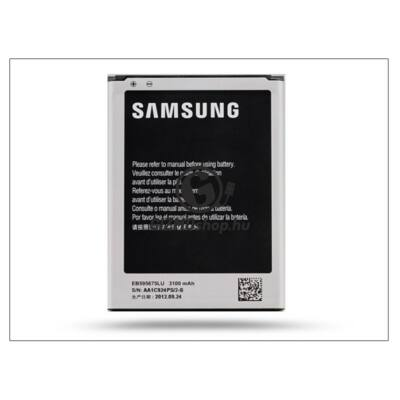 Samsung N7100 Galaxy Note II gyári akkumulátor – Li-Ion 3100 mAh – EB595675LU (csomagolás nélküli)