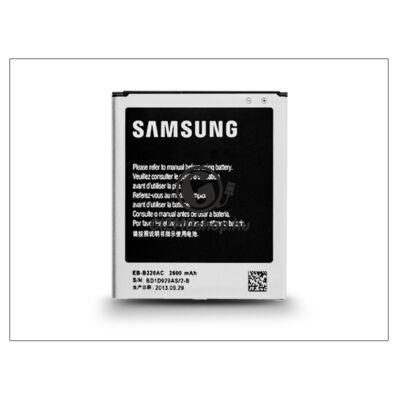 Samsung SM-G7100 Galaxy Grand 2 gyári akkumulátor – Li-Ion 2600 mAh – EB-B220AC (csomagolás nélküli)