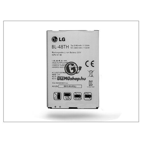 LG E980 Optimus G Pro gyári akkumulátor – Li-ion 3140 mAh – BL-48TH (csomagolás nélküli)