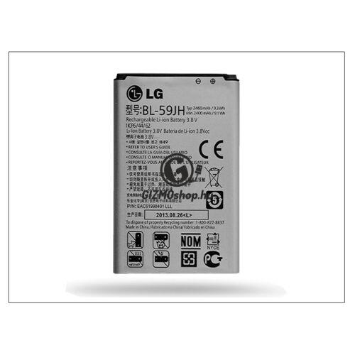 LG P710 Optimus L7 II/P715 L7 II Dual gyári akkumulátor – Li-ion 2460 mAh – BL-59JH (csomagolás nélküli)