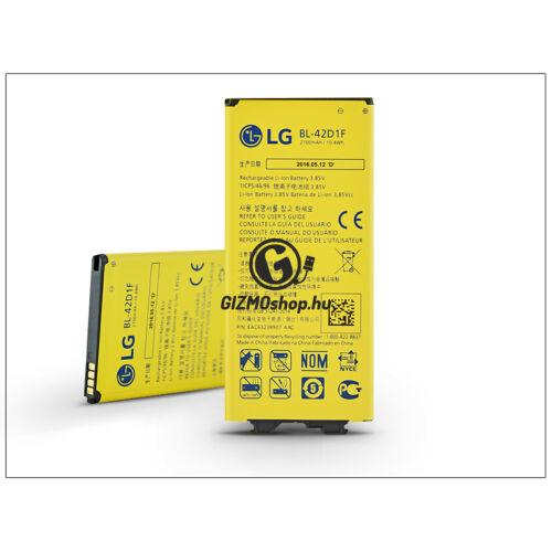 LG G5 H850 gyári akkumulátor – Li-ion 2700 mAh – BL-42D1F (ECO csomagolás)