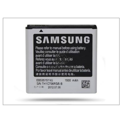Samsung i9070 Galaxy S Advance gyári akkumulátor – Li-Ion 1500 mAh – EB535151VU (csomagolás nélküli)